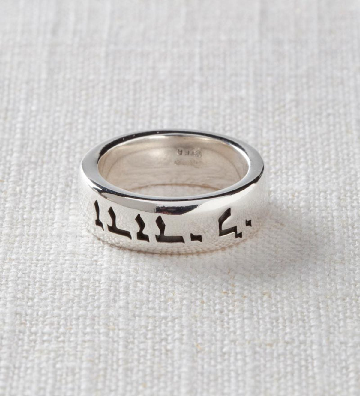 I Am My Beloved's Sterling Silver Hebrew Ring
