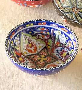 Handcrafted Turkish Small Bowl - Blue