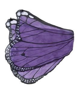 Fanciful Fabric Dress-Up Butterfly Wings - Purple